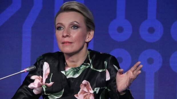 Захарова объяснила, почему Московская конференция по безопасности пройдет без НАТО
