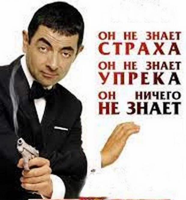 """Чемодан, вокзал..."" Эстонским шпионам указали на дверь"