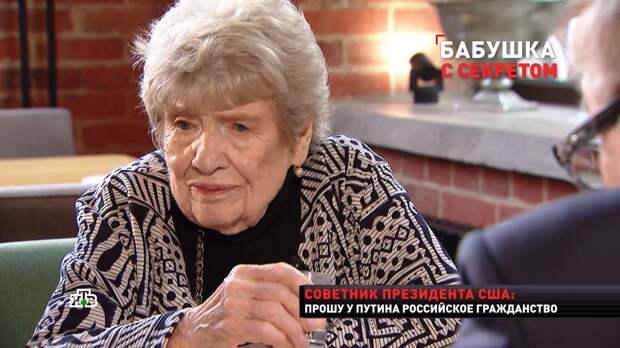 «Он болен»: экс-сотрудница Госдепа сомневается, что Байден доживет до конца срока