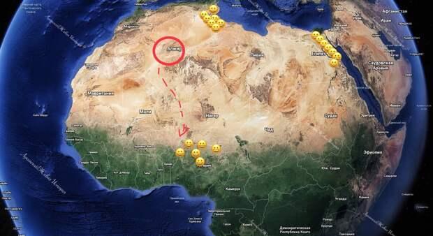 Начало сахарского исхода народов Нока (красным), новая родина в Нигерии, цивилизации Карфагена и Древнего Египта, возможно давшие Ноку технологию железа