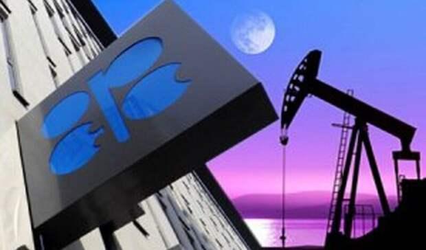 ОПЕК+ согласится наувеличение добычи еще на425 тысяч б/с— прогноз