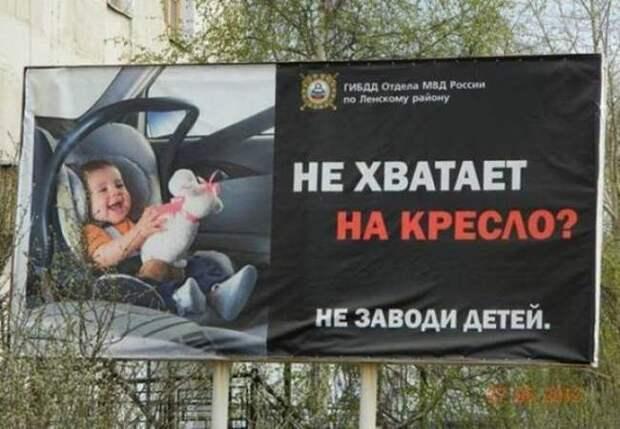ЭТО РОССИЯ, ДЕТКА.+