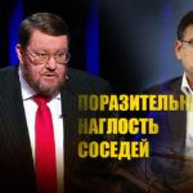 «Пинка под копчик»: Сатановский объяснил, на какую компенсацию стоит рассчитывать Украине от России за «СП-2»