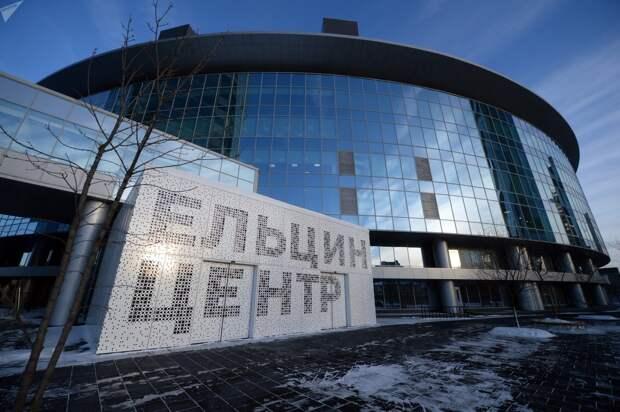 Ельцин центр сносят: Мавзолей оставляем