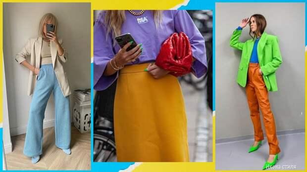 Какие цвета выбирать на весну 2021: 5 стильных и актуальных сочетаний для любого случая