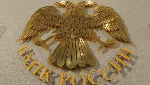 ЦБ внедрил наблюдателей за валютными операциями в банки