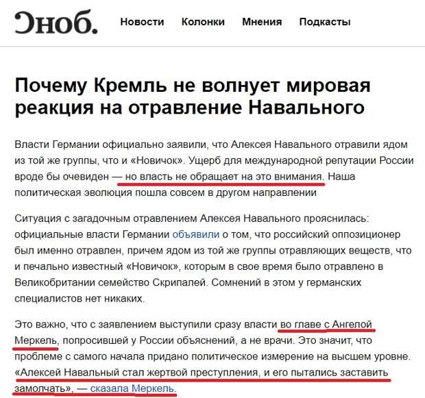 Это пять! Мастер-класс мировой политики от России