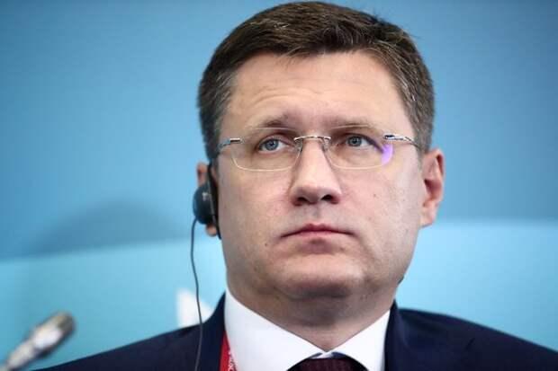Новак рассказал о договорённости России и Украины взаимно обнулить претензии по газу