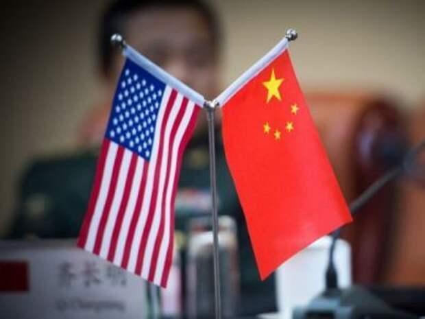 США ввели санкции против 24 китайских компаний и ряд лиц