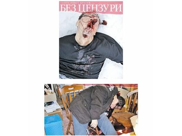 Украинские самоубийцы, сидящие на стульях