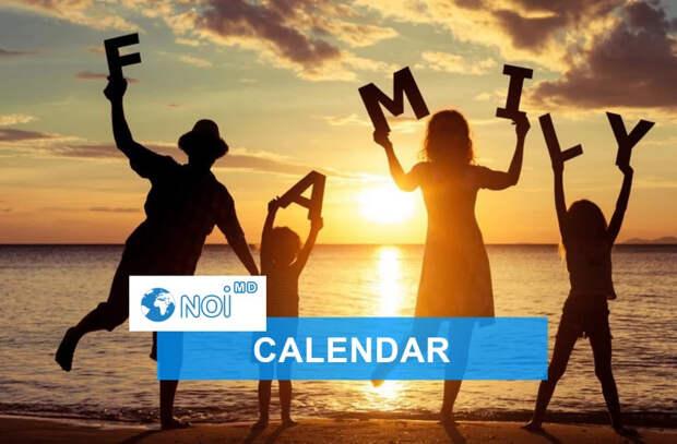 15 мая 2021 - какой сегодня праздник, события, именинники