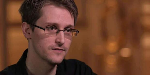Сноуден хочет гражданство