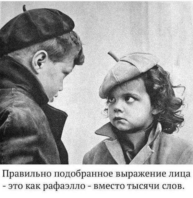 В паре всегда выигрывает тот, кто большая сволочь: Мужской взгляд на манипуляции в отношениях