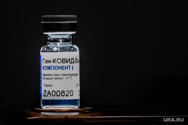ВСвердловской области заканчивается вакцина откоронавируса