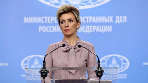 Захарова предупредила Чехию о последствиях высылки российских дипломатов