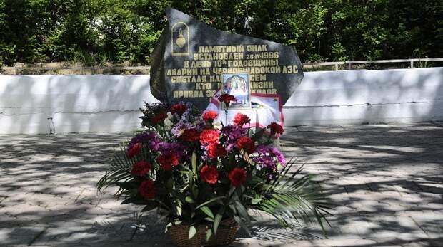 Какие памятные мероприятия пройдут в Ялте в годовщину аварии на ЧАЭС