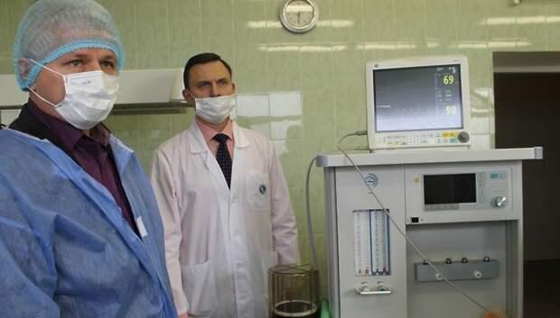 Новое оборудование стоимостью 1 млн рублей закупили в роддом Подольска