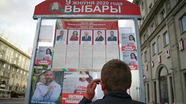 Судьба Союзного государства в свете выборов в Белоруссии