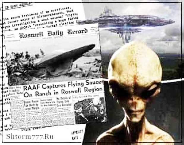 Розуэлльский НЛО продолжает волновать уфологов