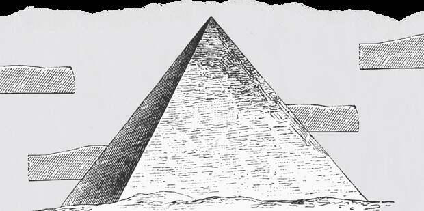 От пирамиды Хеопса до первой письменности: 9 интересных исторических фактов