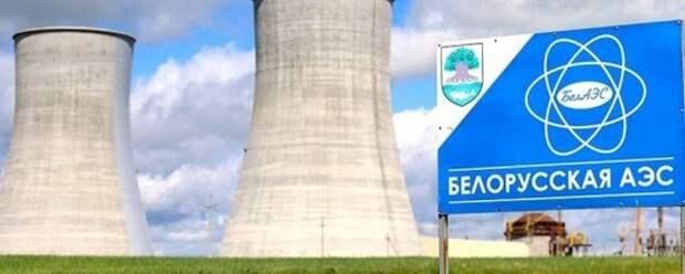 Литва попросила США вмешаться в строительство БелАЭС