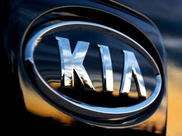 Мировые продажи Kia в ноябре выросли на 8%