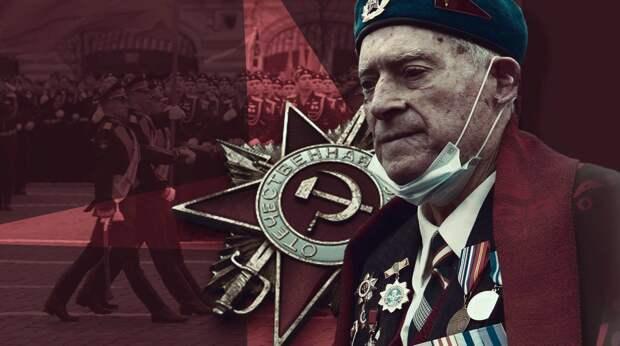«Смотри, сынок! Это ветеран войны». Как в Москве встретили день Победы