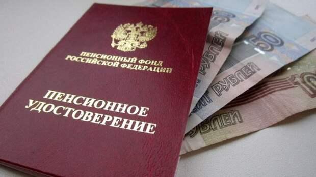 «Уже и Счетная палата признала пенсионную реформу провальной»