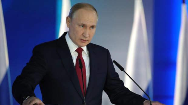 Заработок президента России в 2020 году составил почти 10 млн рублей
