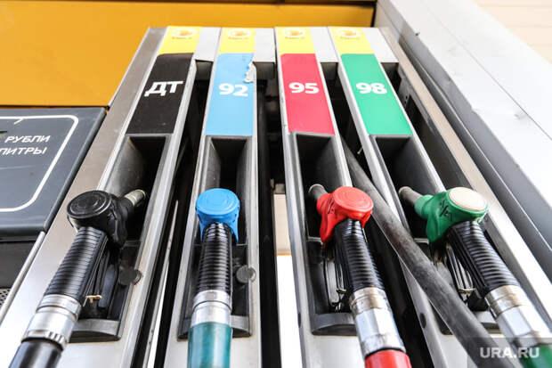 Минэнерго поддержало запрет навывоз бензина изРоссии