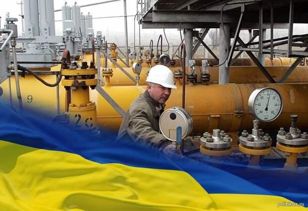 Украине осталось шантажировать Россию год, от силы – полтора