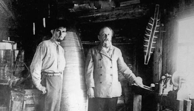 Полёт на Луну в 1917 году: куда исчез друг Циолковского