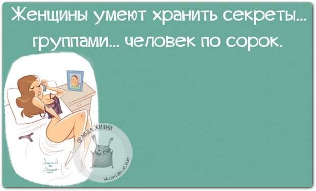 5672049_133951447_5672049_1423770072_frazki17 (604x367, 31Kb)