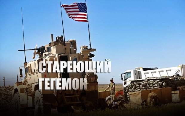 «Закончится крахом страны»: NI назвал уязвимое место американской армии