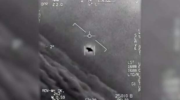 В Пентагоне выдвинули версию о внеземном происхождении НЛО