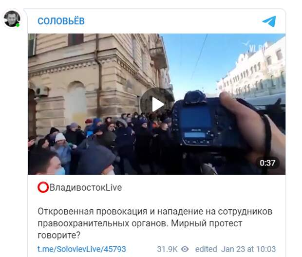 Прогулка в поддержку Навального. После провокаций начались жёсткие задержания - прямая трансляция