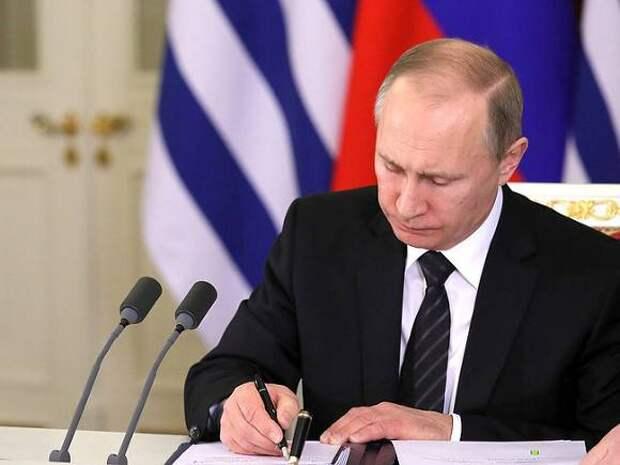 Путин внес в Госдуму законопроект о денонсации Договора по открытому небу