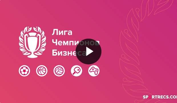 Лучшие моменты матча СберЛизинг - Роскосмос