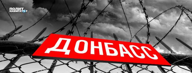 Гордон хочет обнести Донбасс стеной и вывезти оттуда заукраинцев