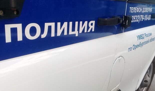 Пропавшую жительницу Беляевского района нашли в Санкт-Петербурге