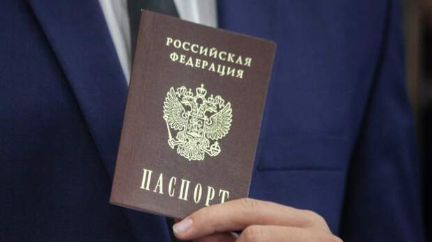 МВД РФ рассказало, какие фотографии не принимаются на паспорт