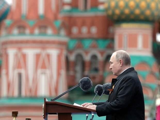 «Дождь»: Путин изменил одну букву в речи для парада, и фраза стала кардинально другой