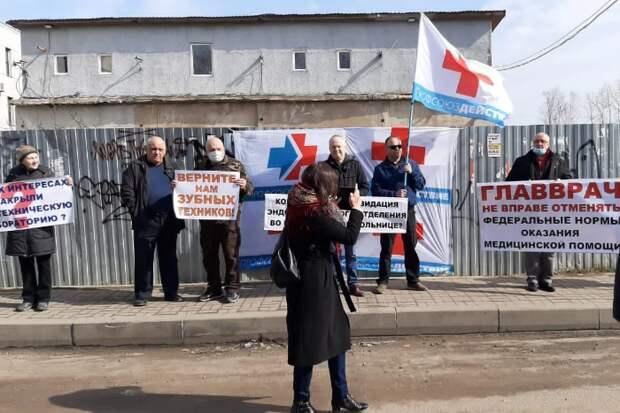 В Ленобласти медики из Всеволожской больницы провели пикеты. Они потребовали прекратить увольнения и сокращения
