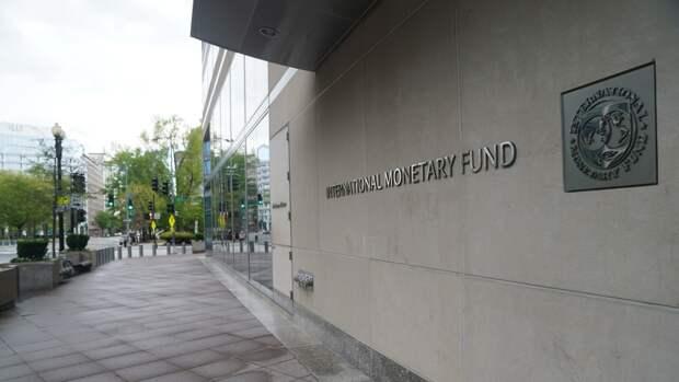 Корпоративный ультиматум МВФ обрекает Украину на экономический крах