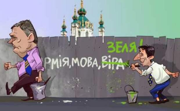Тревожные праздники, или Размышления на Софиевской площади