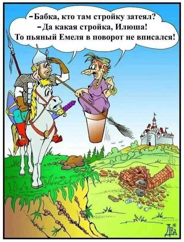 Неадекватный юмор из социальных сетей. Подборка chert-poberi-umor-chert-poberi-umor-24290203102020-7 картинка chert-poberi-umor-24290203102020-7