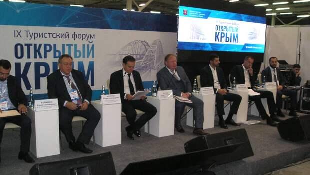 В Симферополе открылся уже IX Туристский форум «Открытый Крым»