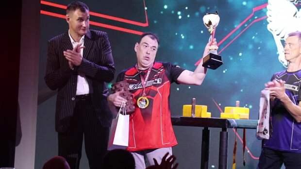 Уроженец Тверской области стал победителем в соревнованиях по армрестлингу