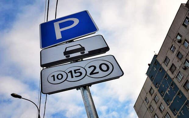 Платных парковок в Москве станет больше. Власти назвали новые районы