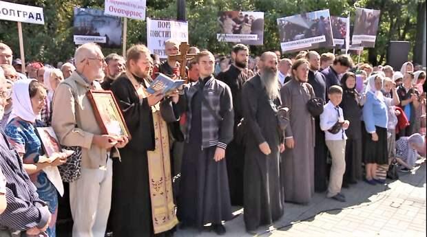 Зеленский объявил войну православию?
